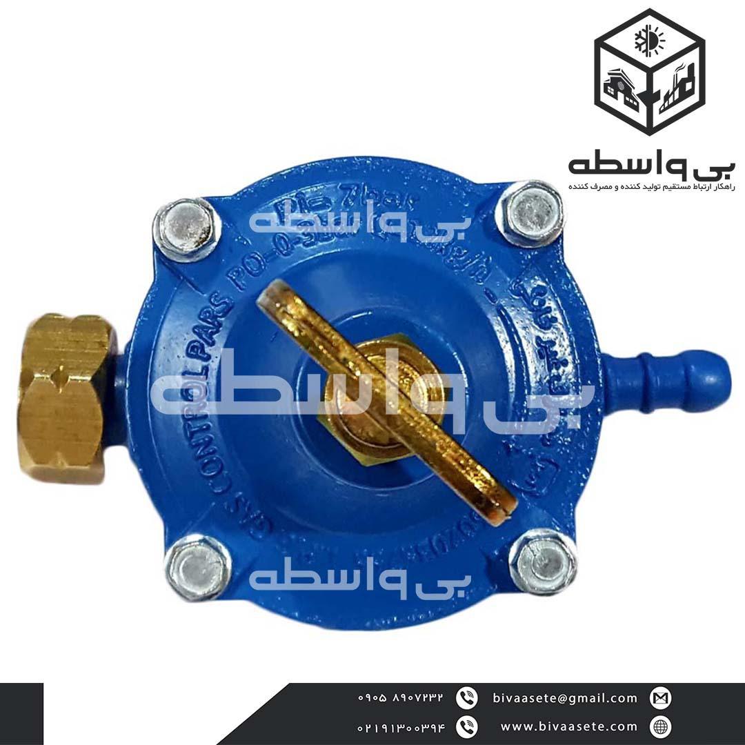 رگلاتور کپسول گاز پرسی فشار قوی گاز کنترل پارس