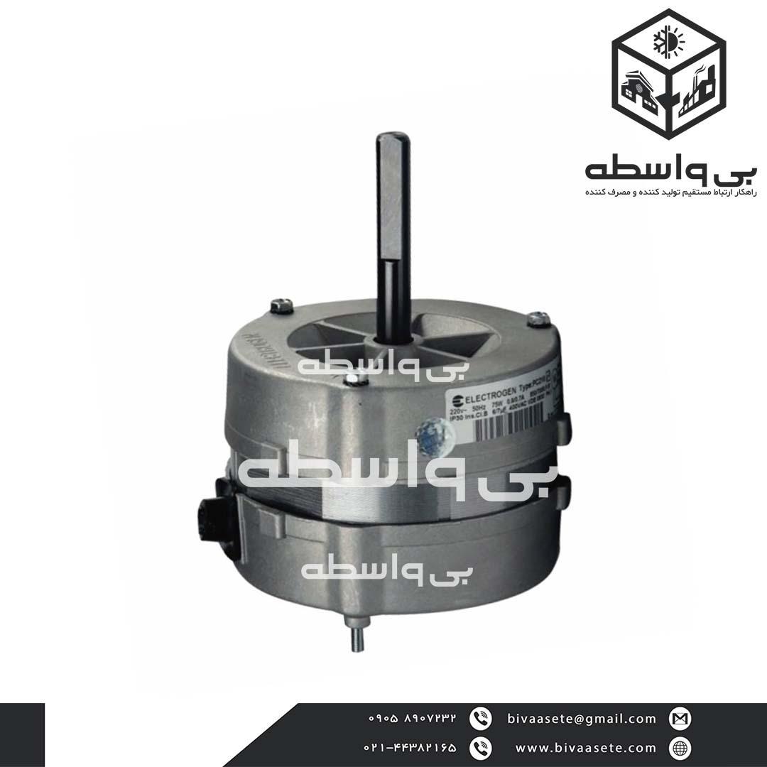 موتور کولر آبی الکتروژن قدرت 1/8 آلومینیومی