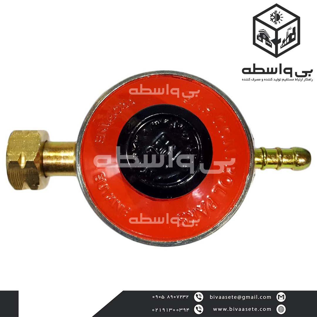 رگلاتور گاز پرسی قابل تنظیم گاز کنترل پارس